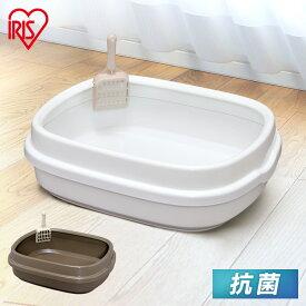 ネコのトイレ NE-550猫 トイレ 本体 大型 ゆったり 大きめ トレー ブラウン ホワイト アイリスオーヤマ Pet館 ペット館 楽天