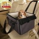 ペット用 犬 ドライブボックス Mサイズ ピンク ブラウン (体重10kg以下)小型ドッグ 猫 キャット 車用 BOX キャリー ド…