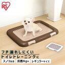 犬 トイレ トレー フチもれしにくい ペットトレー 幅48.5cm FTT-485送料無料 犬 犬用 ペット トレーニング スノコ付き…