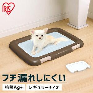 犬 トイレ トレー おしゃれ フチもれしにくい ペットトレー 幅48.5cm FMT-485送料無料 犬 犬用 ペット用 フチもれ フチ漏れ トレーニング トイレトレーフチもれ防止 汚れ防止 トイレ トレーニン