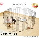 ペットサークルペットペットケージペットサークル室内用柵サークルケージゲージ犬いぬドッグ超小型犬小型犬中型犬簡単組み立てジョイント変形ワイヤーサークルブラウンPWC-628アイリスオーヤマ