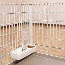 給餌給水器 ハンガー付きKH-320 食器 ペット 犬 ドッグ 猫 キャット サークル ケージ 設置 つける Pet館 ペット館 楽天