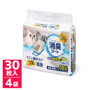 【30枚×4個セット】 猫 トイレ 脱臭シート システム トイレ シート TIH-30C 1週間におわない システム猫トイレ用脱臭…