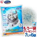 リニューアルしました☆猫砂 紙 ペーパーフレッシュ 7L×6袋セット 猫砂 紙 固まる 流せる 消臭 軽量 再生パルプ ネコ…