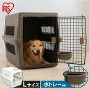 犬 ケージ 大型犬 ペットキャリー Lサイズ ATC-870送料無料 ペットケージ 取っ手付き クレート 犬 ゲージ ペット キャ…
