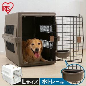 犬 ケージ 大型犬 ペットキャリー Lサイズ ATC-870送料無料 ペットケージ 取っ手付き クレート 犬 ゲージ ペット キャリー 猫 キャリーケース コンテナ ハードキャリー エアトラベルキャリー