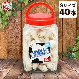 骨型ガム ミルク味(40本) SP-MGB40S[犬 ドッグ ペット おやつ アイリスオーヤマ] Pet館 ペット館 楽天