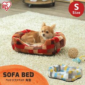 ペット ベッド 犬 スクエア 洗える ふわふわ ペットソファベッド角型Sサイズ PSKL-450 グレー ブラウン ペットソファベッド角型 犬 イヌ いぬ ドッグ 猫 ネコ ねこ キャット 模様 かわいい 暖か アイリスオーヤマ