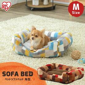 ペット ベッド 冬 犬 猫 角型 洗える ふわふわ ペットソファベッド角型Mサイズ PSKL-530 グレー ブラウン ペットソファベッド角型 犬 イヌ いぬ ドッグ 猫 ネコ ねこ キャット 模様 かわいい 暖か アイリスオーヤマ
