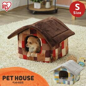 ペット ベッド 冬 犬 猫 あったか 洗える ふわふわ ペットハウスSサイズ PHL-460 ペットハウス 犬 イヌ いぬ ドッグ 猫 ネコ ねこ キャット 模様 かわいい ぺっとはうす アイリスオーヤマ ドーム