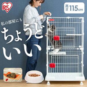 【5%OFFクーポン対象!22日20時〜】猫 ケージ ハンモック&食器付きか選べる! ミニキャットケージ PMCC-115 ホワイト ペットケージ キャットゲージ 2段 cage 猫用品 コンパクト キャスター付き