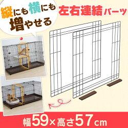 https://image.rakuten.co.jp/dog-kan/cabinet/white1/225896.jpg