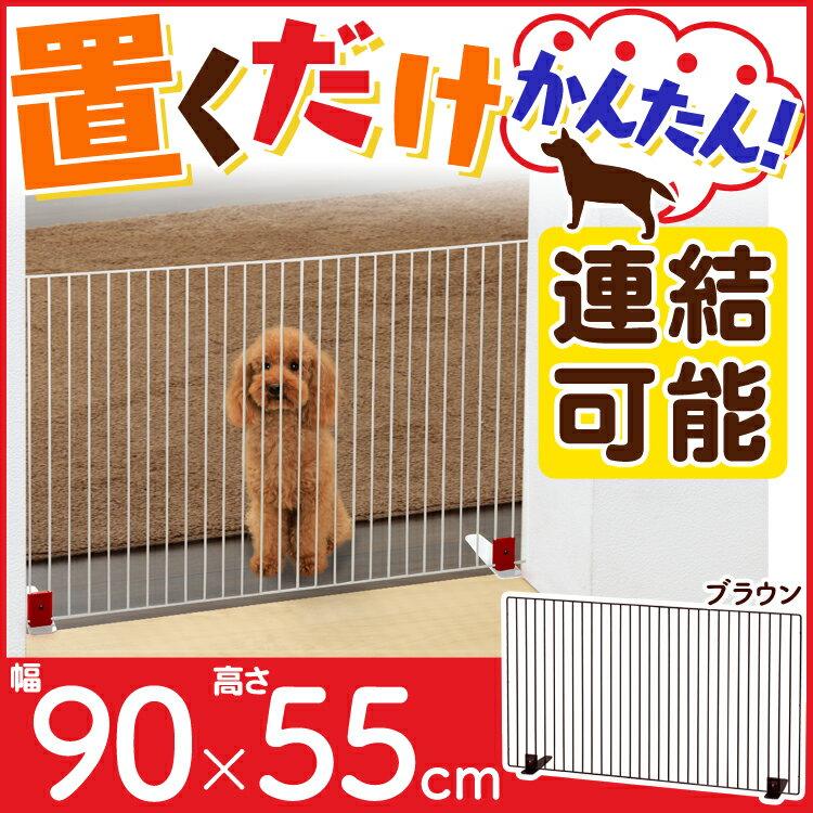 置くだけ簡単! ペットフェンス P-SPF-96 (幅90cm×高さ55cm) 犬 ペット 小型犬 フェンス ケージ しつけ ドッグフェンス ゲート 柵 間仕切り 仕切り ガード シンプル おしゃれ 犬 猫 赤ちゃん アイリスオーヤマ [cpir]