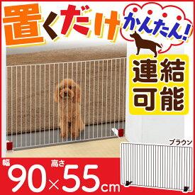 [クーポン利用で最大750円OFF] 置くだけ簡単! ペットフェンス P-SPF-96 (幅90cm×高さ55cm) 犬 ペット 小型犬 フェンス ケージ しつけ ドッグフェンス ゲート 柵 間仕切り 仕切り ガード シンプル おしゃれ 犬 猫 赤ちゃん アイリスオーヤマ