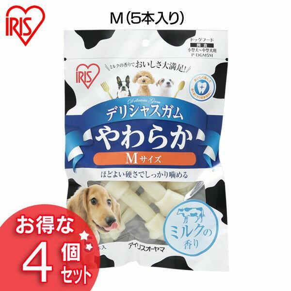 デリシャスガム やわらかミルクの香り M 5本 P-DGM5M 4個セット[犬 ドッグ ペット おやつ アイリスオーヤマ] Pet館 ペット館 楽天