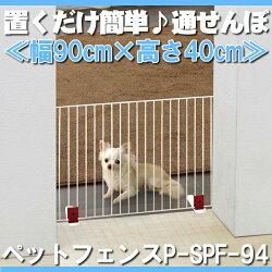 https://image.rakuten.co.jp/dog-kan/cabinet/jishahin6/p-spf-94.jpg