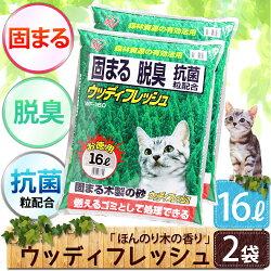 https://image.rakuten.co.jp/dog-kan/cabinet/white1/1314970.jpg