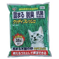 https://image.rakuten.co.jp/dog-kan/cabinet/nekosuna2011/1314970.jpg