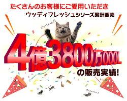 https://image.rakuten.co.jp/dog-kan/cabinet/nekosuna2011/img61625770.jpg
