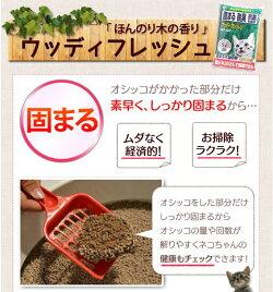 https://image.rakuten.co.jp/dog-kan/cabinet/nekosuna2011/wd-1.jpg