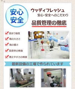 https://image.rakuten.co.jp/dog-kan/cabinet/nekosuna2011/wd-3.jpg