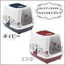 トレンディキャット キャット&フラワー ネイビー・エンジ猫・猫トイレ・ペット 【D】