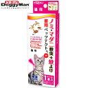 ドギーマン 薬用ペッツテクト+ 猫用 1本入キャット ノミ ダニ 蚊 虫よけ 【D】