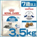 https://image.rakuten.co.jp/dog-kan/cabinet/white1/9217328.jpg