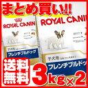ロイヤルカナン フレンチブルドッグ 子犬用 3kg×2個セット送料無料 正規品 犬 ドッグ フード ドライ パピー 犬種別 …