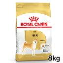 ロイヤルカナン 柴犬 成犬 8kg送料無料正規品 犬 BHN 犬 犬用 ペット ペット用 柴犬 ドッグフード ドッグフード ドラ…