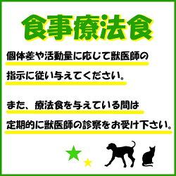 https://image.rakuten.co.jp/dog-kan/cabinet/ryouhou/hills_dog/9217509.jpg