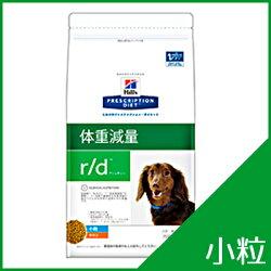 https://image.rakuten.co.jp/dog-kan/cabinet/ryouhou/hills_dog/9219962size.jpg