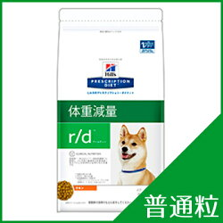 https://image.rakuten.co.jp/dog-kan/cabinet/ryouhou/hills_dog/rd_kirikae170405.jpg