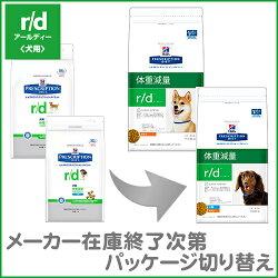 https://image.rakuten.co.jp/dog-kan/cabinet/ryouhou/hills_dog/venthole.jpg