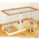 ≪数量限定!≫○しつけのしやすい リビングサークル送料無料 犬 室内 サークル ハウス トイレ 仕切り Add.Mate Pet館…