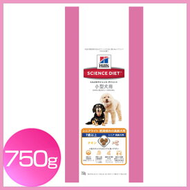 【あす楽対象】Hill's ヒルズ サイエンスダイエット シニアライト 小型犬用 750g高齢犬 肥満 体重管理 低カロリー 低脂肪 7歳以上 Pet館 ペット館 楽天 【TC】p20160411