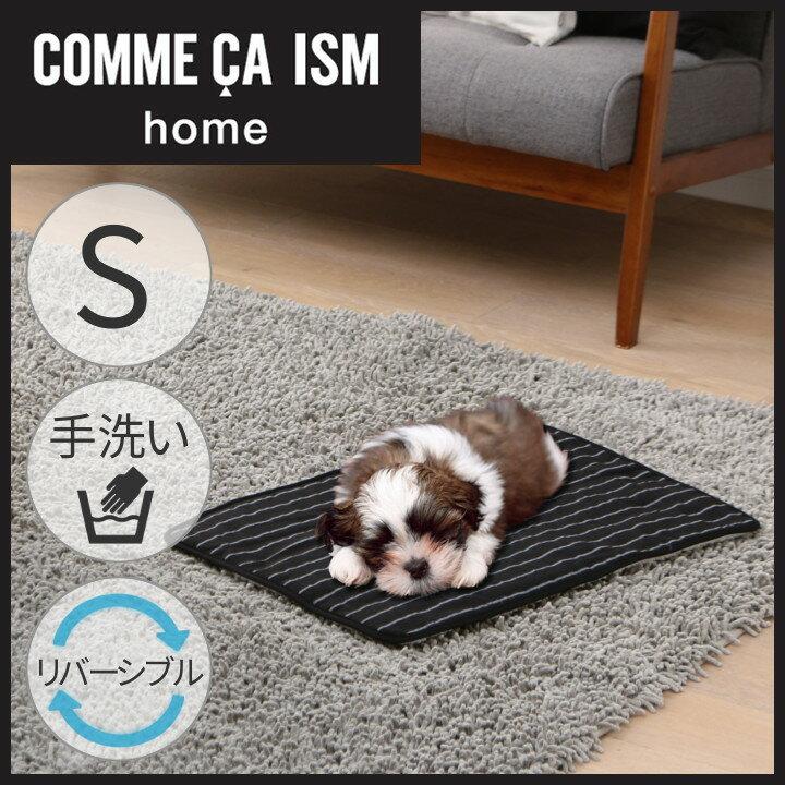 COMME CA ISM ペットベッド ブランケット Sサイズあったか ペットベッド コムサ ペット用品 犬 猫 COM-BKS アイリスオーヤマ Pet館 ペット館 楽天 あす楽対応 最短翌日