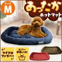 マイクロファイバー ホットマット M送料無料 カドラー あったか ペットベッド 猫用ベッド 犬用ベッド 小型犬 春用 秋…