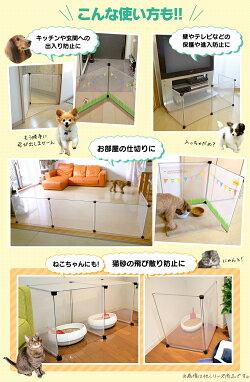 https://image.rakuten.co.jp/dog-kan/cabinet/morimori/img64273486.jpg