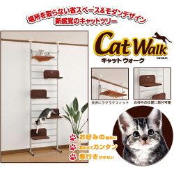 【送料無料】ボンビキャットウォークCW-SB01[LP]【D】猫キャットキャットタワーキャットツリーハンモック付きコンパクト遊び天井突っ張りタイプ楽天