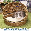 [店内最大400円OFFクーポン配布中]アジアンベッド マーレプリ—ト ドーム 猫猫 猫用 ペット ペット用 ベッド ペットベ…
