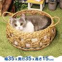 [店内最大400円OFFクーポン配布中]猫 ベッド アジアンベッド マーレプリ—ト 丸型バスケットペットベッド 夏用 クール…