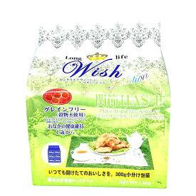ウィッシュ HAS-II 1.8kg ドッグフード ドライ 成犬 ノングレイン Wish 1.8kg 穀物不使用 犬 食事 パーパス 【D】【B】