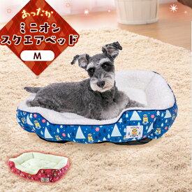 [冬ベッド売り尽くし!!]犬 ベッド ペットベッド 犬 猫 ベッド 冬 ソファー かわいい おしゃれ ミニオンスクエアベッドM ノルディック ブルー 青 レッド 赤
