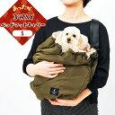 [期間限定10%OFF!] 【あす楽対象】 キャリー ベッド お出かけ 冬 犬 猫 3WAYベッドマットキャリーS ペットキャリー 抱っこ ペットベッド ペット用 バッグ キャリーバッグ ペットキャリ