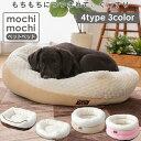 犬 猫 ペットベッド 犬 ベッド ふわふわ あったか ペット用 ベッド 冬送料無料 カドラー 犬 猫 ベッド 冬 ドーム ハウ…