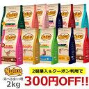 [2個購入&クーポン利用で300円OFF!] ニュートロ ナチュラルチョイス 2kg 各種nutro 猫 フード キャットフード ドラ…