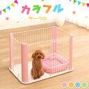 【あす楽対象】 [期間限定10%OFF!] 犬 ゲージ カラーサークル CLS-960 送料無料 犬 サークル ケージ 犬 室内ハウス ケ…