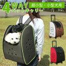 https://image.rakuten.co.jp/dog-kan/cabinet/white1/7088816.jpg