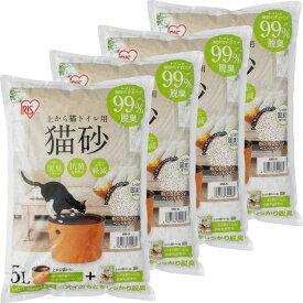 上から猫トイレ専用猫砂×4袋セット猫 トイレ 砂 上から 猫砂 ネコ砂 ネコ 5L 上から入る ネコトイレ まとめ買い UNS-5L アイリスオーヤマ